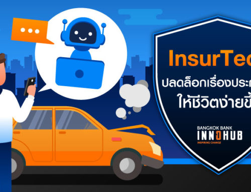 InsurTech – Faster, Simpler, and Smarter Insurance Process