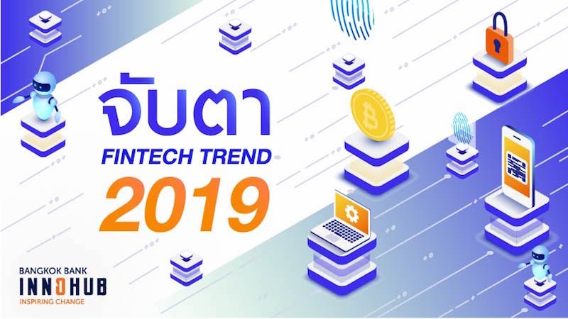 FinTech Trends to Expect in 2019 - Bangkok Bank InnoHub