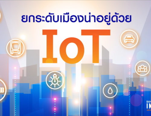 IoT for better living