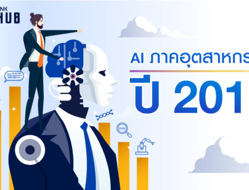 Outlook on AI in 2019