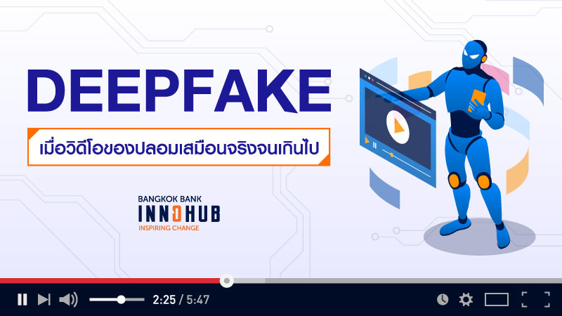 DeepFakes: When fake videos become too real - Bangkok Bank