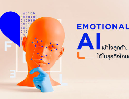 Understanding Your Customers Better with Emotional AI
