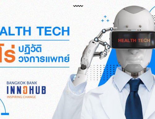 Health Tech – when technology revolutionizes medicine