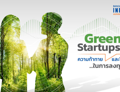 Investment Challenges and Opportunities for Green Startups