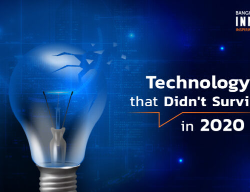 Technology that Didn't Survive in 2020